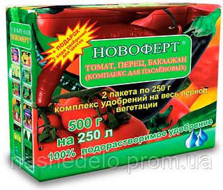 "Удобрение Новоферт ""Томат, Перец, Баклажан"" 500 грамм"