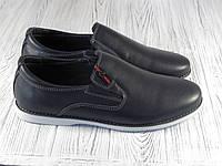 Мужские туфли без шнурков кожаные синие