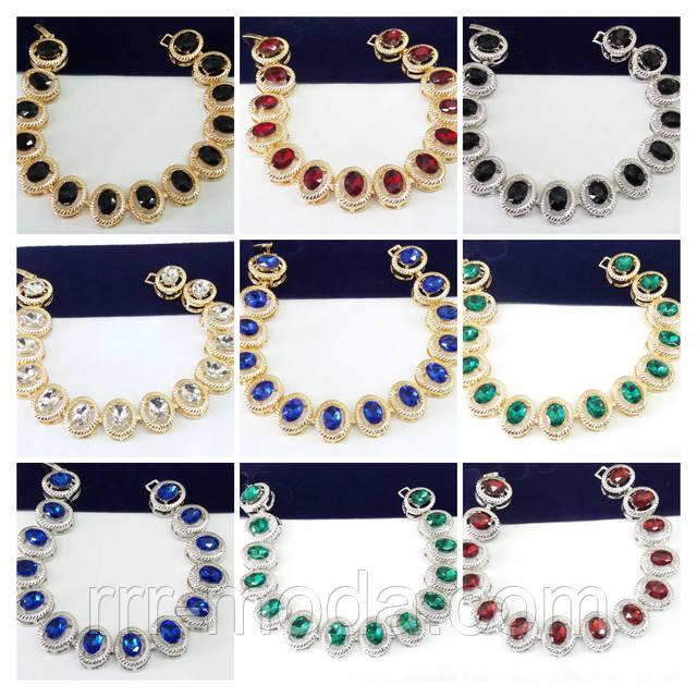 Ювелирная женская бижутерия RRR - женские браслеты из цветных кристаллов оптом..