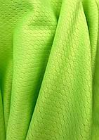 Ткань сетка спорт (150 см ширина) салатовая