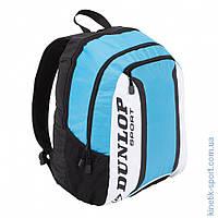 Рюкзак Dunlop CLUB Backpack Blue