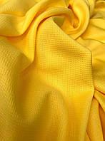 Ткань сетка спорт (150 см ширина) желтая