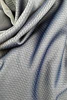 Ткань сетка спорт (150 см ширина) серая