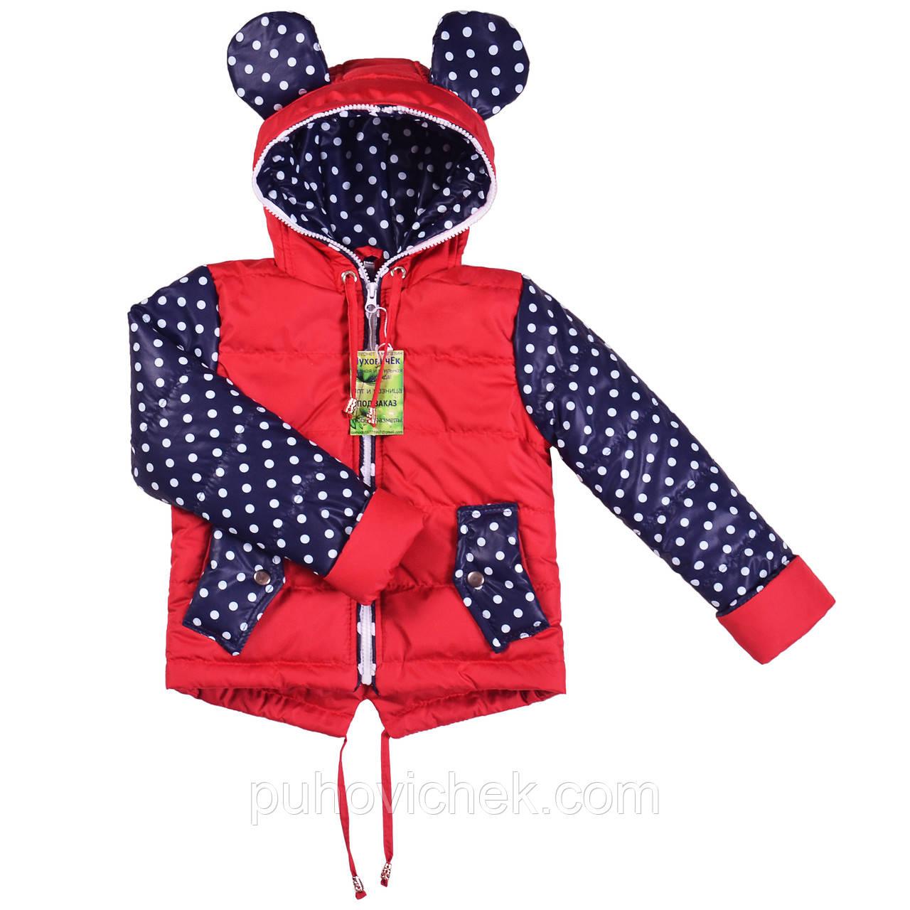 Модные куртки детские весенние для девочек