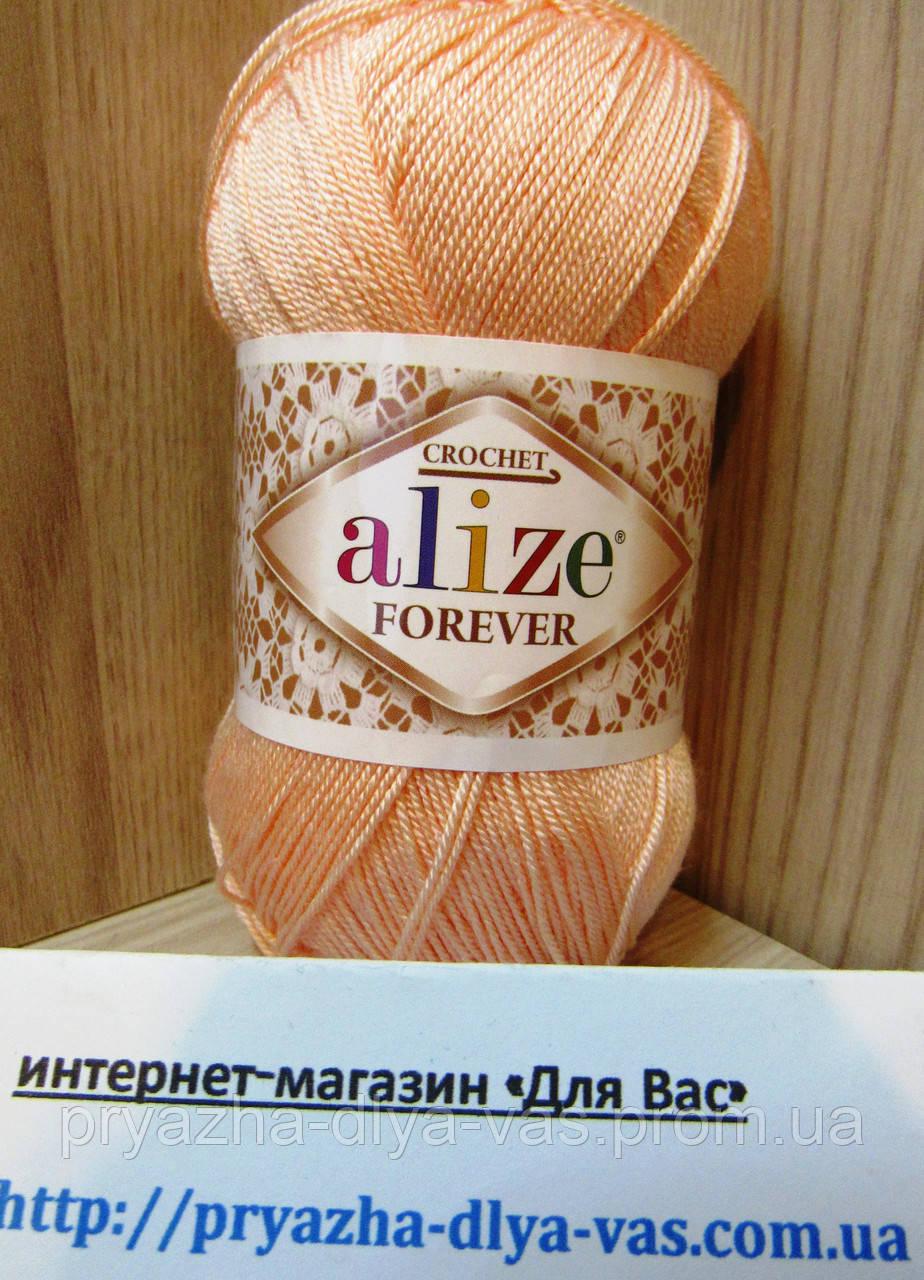 Летняя акриловая пряжа (100% микрофибра акрил) Alize Forever 282