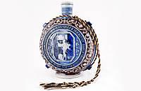 Бутылка-фляга дорожная, керамика с рельефным рисунком