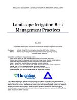 Краткий обзор ключевых элементов стандарта управления системами полива на ландшафтах (Landscape Irrigation Best Management Practices)