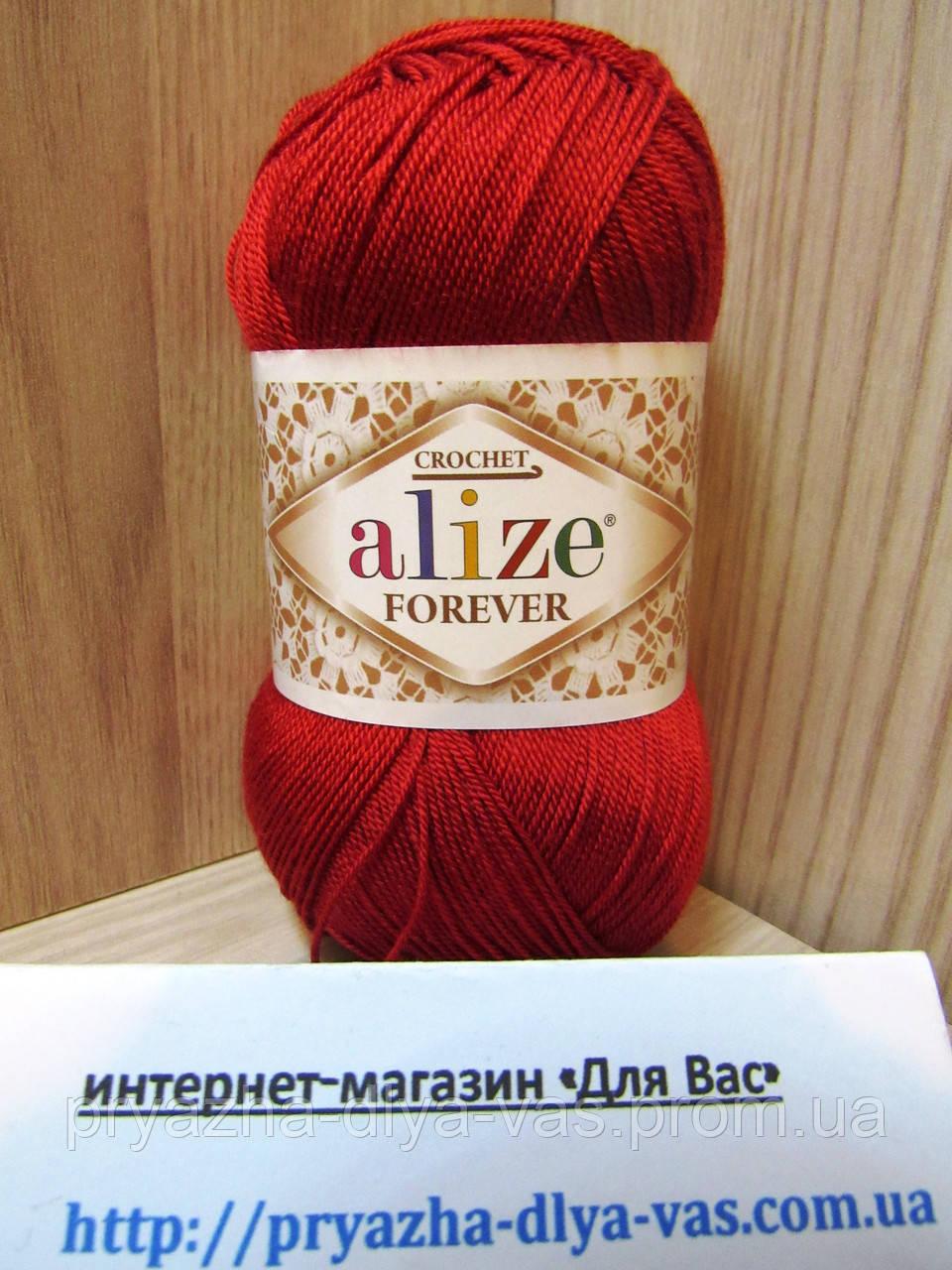 Летняя акриловая пряжа (100% микрофибра акрил) Alize Forever 106