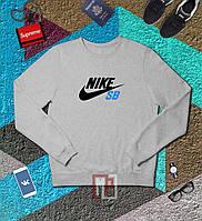 Свитшот Nike SB | серый | толстовка | реглан | реплика
