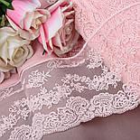 """Кружево  """"Блюмарин классика"""", светло-розового цвета с хлопковой нитью, 14 см., фото 3"""