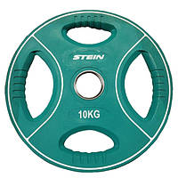 Stein TPU Color Plate 10 kg