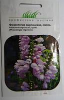 Семена цветов Физостегия вирджинская смесь 0,1 гр