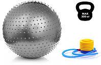 Массажный фитбол METEOR 75 см, гимнастический мяч, мяч для фитнеса, серый, фото 1