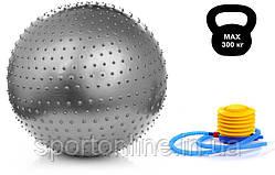 Массажный фитбол METEOR 75 см, гимнастический мяч, мяч для фитнеса, серый
