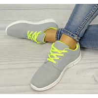Модные женские кроссовки RS16-5 Grey