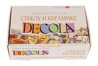 Набор красок по стеклу и керамике Decola на водной основе 6 цветов по 20 мл (4607010582609)