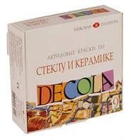 Набор красок по стеклу и керамике Decola на водной основе 9 цветов по 20 мл (4607010583941)