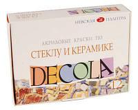 Набор красок на вод.осн., стекл./керам., 12цв. по 20мл, Decola