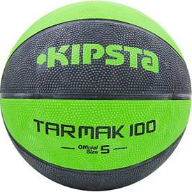 Мяч баскетбольный №-5 KIPSTA BA-7140 резиновый