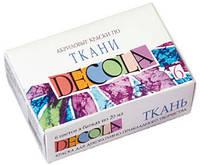 Набор красок по ткани Decola 6 цветов по 20 мл (350568)