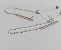 Серьги-пуссеты Монтерей из серебра с цепочкой и золотом