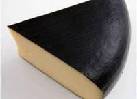 Латексное антимикробное покрытие для сыра (Голландия), черный  (500 г- на 50-60 кг сыра)