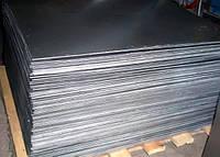 Лист свинцовый марка С1 0,5х1000х2000 ГОСТ 3788-98