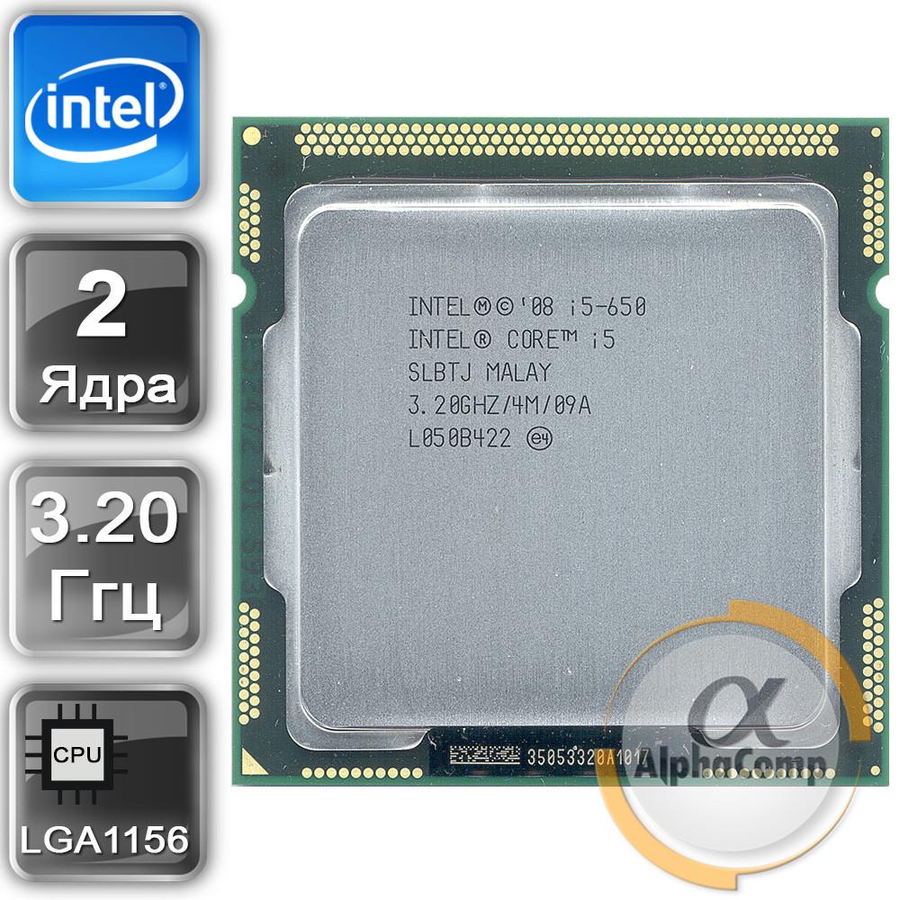 Процесор Intel Core i5 650 (2×3.20 GHz/4Mb/s1156) БО