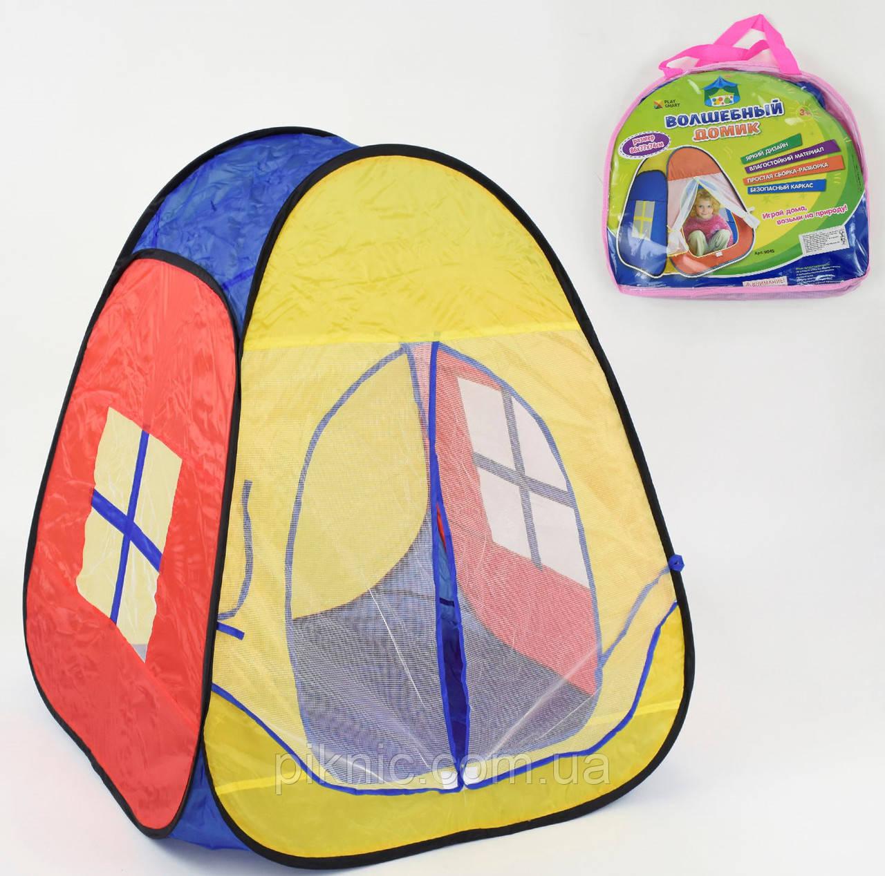 Палатка Волшебный домик 77х74х86 для детей. Детская игровая палатка для отдыха