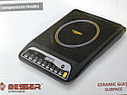 Индукционная плита керамическая Besser 10233 2000W