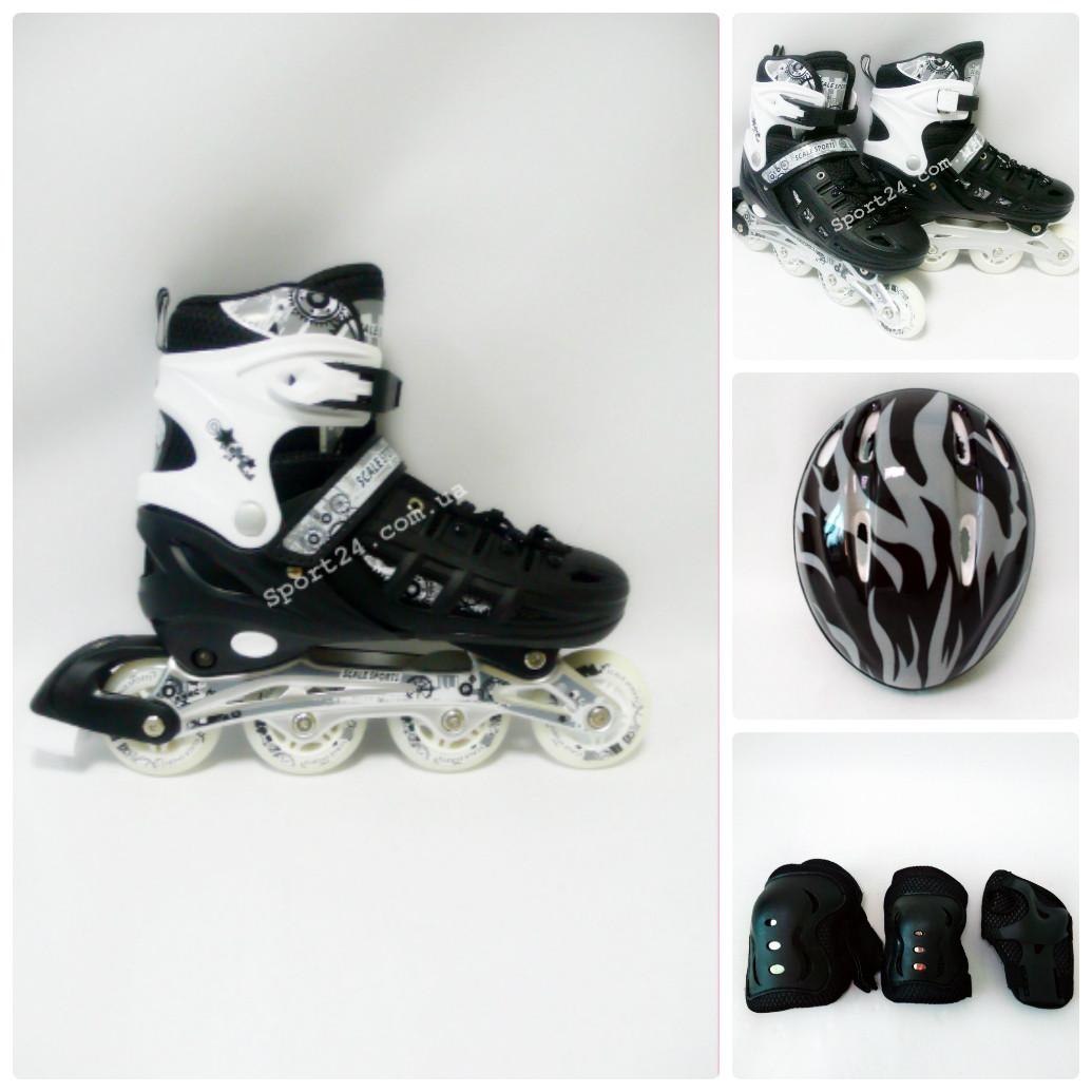 Комплект LF Scale Sport (ролики, защита, детский шлем), черный, S (31-34), M (35-38), L (39-42)