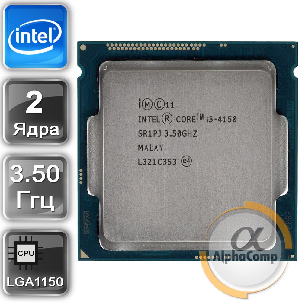 Процесор Intel Core i3 4150 (2×3.50 GHz/3Mb/s1150) БО