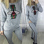 Женский костюм двойка декорирован нашивкой из пайеток, фото 8