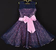 """Платье нарядное детское гипюровое """"Фея"""". 6 лет. Средняя длина. Розовое. Оптом и в розницу"""