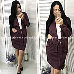 Женский юбочный костюм с поясом, фото 2