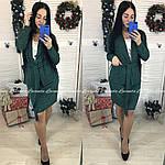 Женский юбочный костюм с поясом, фото 4