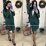 Женский юбочный костюм с поясом, фото 5
