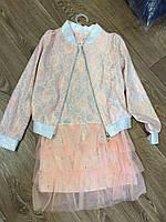 """Платье стильное нарядное с пышной фатиновой юбкой и кофтой на """"молнии""""-комплект """"двойка"""".только опт"""