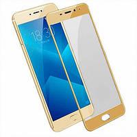 3D стекло для Meizu M6 Gold
