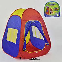 Детская палатка Волшебный домик 80х80х105 для дома и отдыха на природе, в сумке