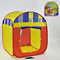 Детская палатка Волшебный домик 85х85х100 в сумке. Игровая палатка для детей