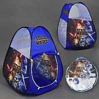 Палатка Звездные Воины для детей, в сумке. Детская палатка для дома и улицы