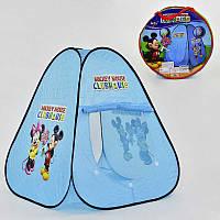 Палатка Микки Маус для детей от 1 года, домик, в сумке. Детская палатка