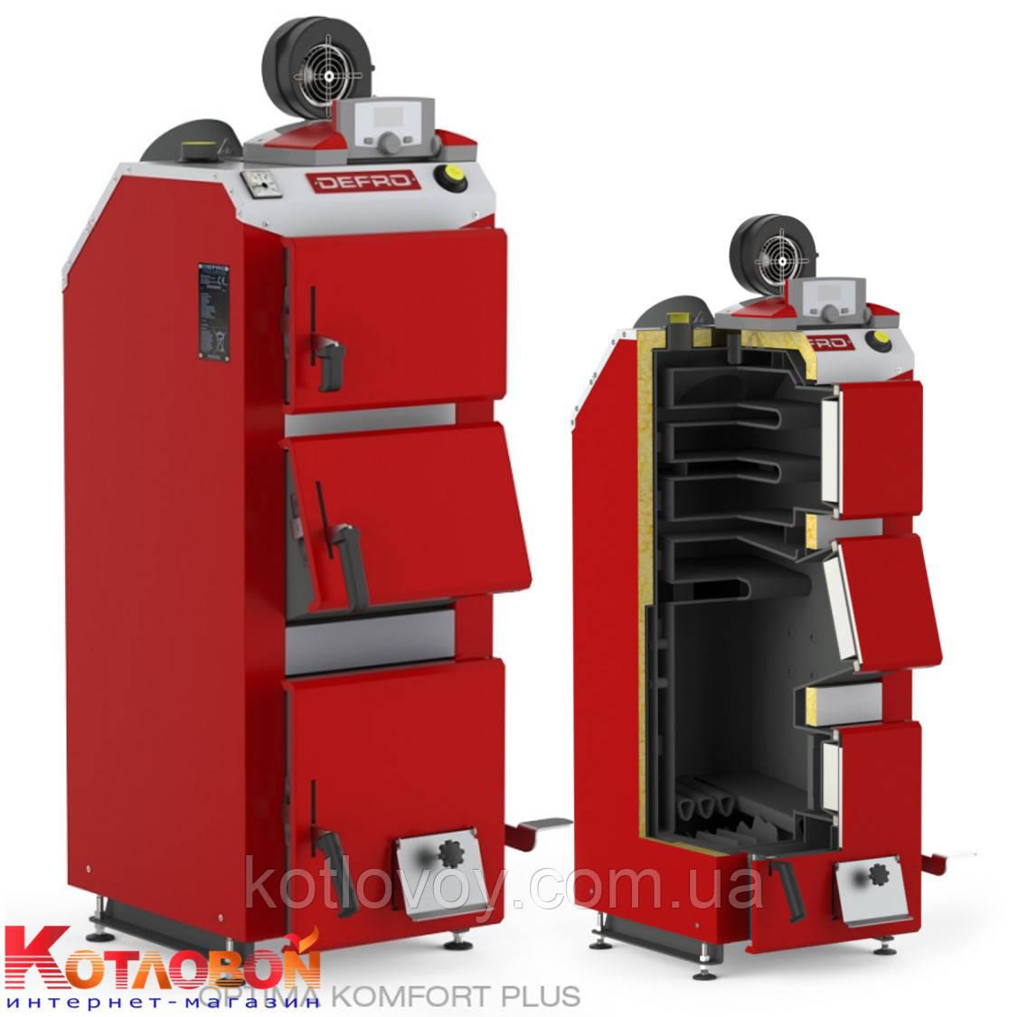 Твердотопливный котёл длительного горения Defro Optima Komfort Plus (Дефро Оптима Комфорт Плюс) 10 кВт, Длительного горения