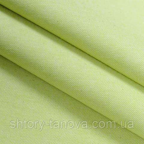 Декоративная ткань для штор однотонная