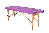 Стол массажный деревянный 2х секционный, кушетка, для наращивания ресниц, RELAX.косметологии, процедур, тату фиолетовый