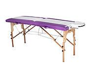 Стол массажный деревянный 2х секционный, кушетка, для наращивания ресниц, RELAX.косметологии, процедур, тату фиолетово-белый