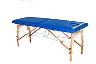 Стол массажный деревянный 2х секционный, кушетка, для наращивания ресниц, RELAX.косметологии, процедур, тату синий
