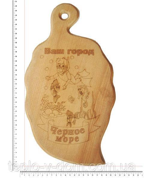 """Доска сувенирная с выжиганием водолаза с надписью """"Черное море"""" 15х32 см (10шт)"""