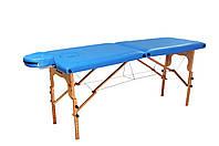 Стол массажный деревянный 2х секционный, кушетка, для наращивания ресниц, RELAX.косметологии, процедур, тату голубой